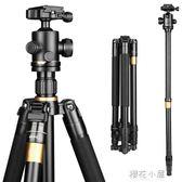 輕裝時代Q222單反相機三腳架便攜微單攝影攝像手機支架三角架云台QM『櫻花小屋』