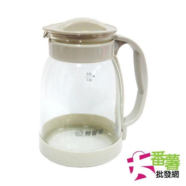 【妙管家】2L歡飲玻璃冷水壺 HKP-317 [ 大番薯批發網 ]