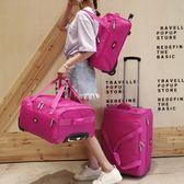 旅行包男可摺疊拉桿包女多功能防水行李包登機包  卡布奇諾