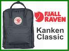 ╭OUTDOOR NICE╮瑞典 FJALLRAVEN KANKEN CLASSIC 後背包 石墨灰 031 空肯包 方型書包 23510
