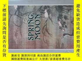 二手書博民逛書店Spring罕見MoonY203364 Bao Lord Bet