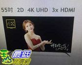 [COSCO代購 如果售完謹致歉意]  W115854 Philips 55 4K UHD連網液晶顯示器含視訊盒 55PUH6052