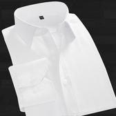 七多男士襯衫修身韓版秋季商務免燙純色襯衣職業正裝白襯衫男長袖 米娜小鋪