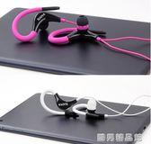 運動跑步重低音樂耳機掛入式麥線控VIVO蘋果小米Oppo手機MP3通用  酷男精品館
