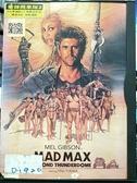 挖寶二手片-0B02-509-正版DVD-電影【衝鋒飛車隊2】-梅爾吉勃遜 蒂娜透納(直購價) 海報是影印