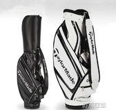 高爾夫球包 新款保質保量高檔男女士高爾夫球包男款球袋GOLF球包標準球包 第六空間 igo