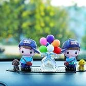 汽車擺件車內飾品車載香水車上裝飾用品