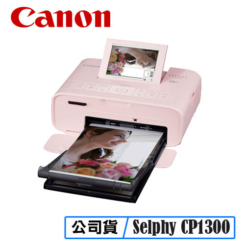 3C LiFe CANON CP-1300 SELPHY WIFI 相片印表機 內含54張相紙 CP1300 便攜式 印相機 台灣代理商公司貨