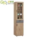 【綠家居】凱絲 現代1.3尺二門單抽高餐櫃/收納櫃