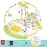 健身架 谷雨腳踏鋼琴嬰兒健身架器新生兒寶寶游戲毯玩具0-1歲3-6-12個月T 2色