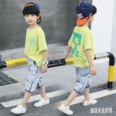 男童短袖T恤2019新款夏裝兒童韓版夏季7歲中大童洋氣潮童上衣 FR10006『俏美人大尺碼』