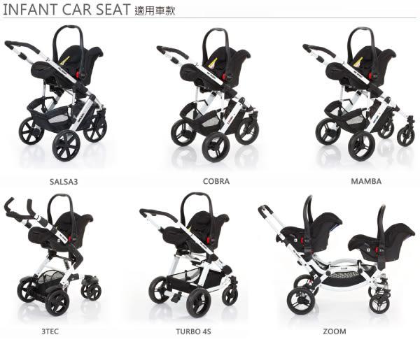 *babygo*ABC Design Risus 汽車安全座椅 - 時尚灰●提籃●汽座●接轉接器可結合手推車