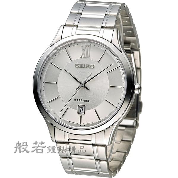 SEIKO 紳士經典時尚腕錶-銀