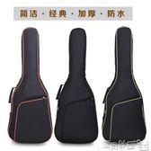 木吉他袋 38/39/40/41寸吉他背包電木吉他袋加厚加棉琴民謠古典雙肩吉他包JD 寶貝計畫