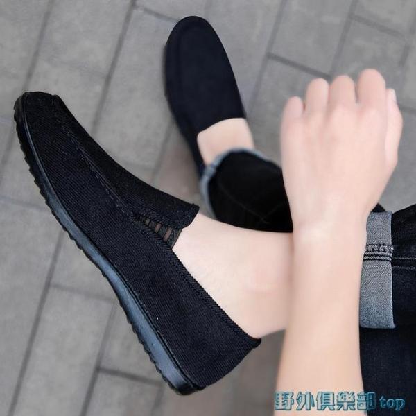 豆豆鞋 老北京布鞋男條絨韓版豆豆鞋透氣男士休閒鞋一腳蹬傳統布鞋開車鞋 快速出貨