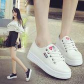 厚底鞋小白鞋女休閒平底板鞋帆布鞋 新主流