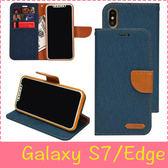 【萌萌噠】三星 Galaxy S7/S7Edge 商務簡約款 創意牛仔紋 帆布紋保護殼 磁扣 插卡 支架 全包側翻皮套