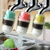 濾水器  3支日文裝自來水過濾器 家用凈水器濾水器廚房防濺水龍頭嘴 玩趣3C