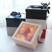 禮品盒伴手禮盒空盒子正方形高檔創意生日禮物盒包裝盒【古怪舍】