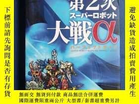 二手書博民逛書店罕見第二次超級機器人大戰@,ps2遊戲攻略,日版Y147458