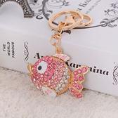 韓國小魚兒水鑽鑰匙掛飾 可愛造型鑰匙圈 包包掛飾 女飾品 水鑽 隨身佩件 佩飾 吊飾 裝飾 1068