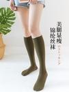 小腿襪女中筒黑色絲襪夏季薄款長筒襪子日系...