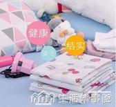 抽空氣真空壓縮袋收納袋子大號棉被衣物被子被褥收縮袋小號裝衣服 生活樂事館