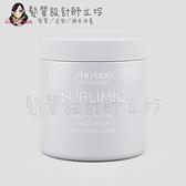 立坽『深層護髮』法徠麗公司貨 SHISEIDO資生堂 芯之麗 活耀未來修護髮膜680g IS02 IS03
