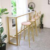 北歐吧台椅休閒咖啡椅創意餐椅金色酒吧椅簡約吧凳靠背高腳椅【米拉生活館】JY