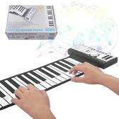 電子琴 61鍵手捲鋼琴帶喇叭兒童成人硅膠電子琴鍵盤啟蒙鋼琴可發跨境『快速出貨』