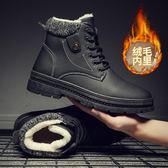 冬季馬丁靴男保暖加絨高幫棉鞋2019新款男士中筒雪地靴防水短 童趣屋