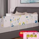床圍欄護欄桿床上通用軟包神器擋板寶寶嬰兒童防掉防摔安全防床邊【萌萌噠】
