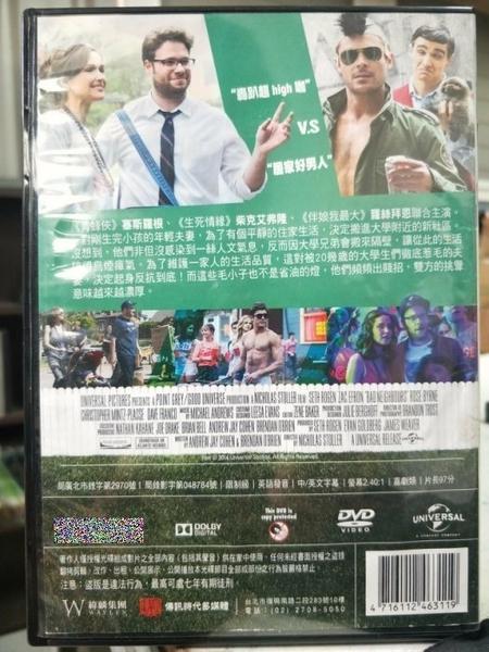 挖寶二手片-Y63-002-正版DVD-電影【惡鄰纏身】-柴克艾弗隆 塞斯羅根 蘿絲拜恩