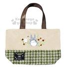 〔小禮堂﹞宮崎駿 Totoro 龍貓 麂皮扣式手提袋《米綠.站姿.松果刺繡》便當袋 4992272-61893