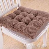 坐墊 保暖老板椅兒童舒適坐墊舒服學生軟辦公室椅墊凳子加厚款現代YYP 伊鞋本鋪