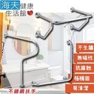 【海夫健康生活館】裕華 不鏽鋼系列 亮面 M型+面盆+L型扶手 60x60cm(T-111+T-044+T-050)