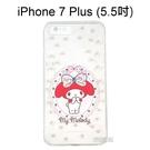 美樂蒂空壓氣墊鑽殼 [害羞] iPhone 7 Plus / 8 Plus (5.5吋)【三麗鷗正版授權】