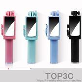 自拍桿自拍神器拍照干華為P9/10/mate9榮耀V8/V9蘋果6s/7Pplus七「Top3c」