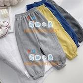 兒童秋裝棉質運動褲男童寶寶休閒長褲女童蘿卜褲多色【奇趣小屋】