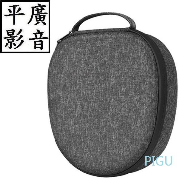[ 平廣 ] 吉瑪仕 WiWU 智能休眠耳機包 收納盒 耳機收納盒 防滑耐磨 減震 優質絨布內襯 適AirPods MAX