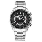 男手錶 男士手錶鋼帶防水運動腕錶石英錶《印象精品》p09