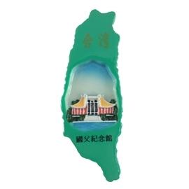 【收藏天地】台灣紀念品*寶島冰箱貼-國父紀念館/ 磁鐵 送禮 文創 風景 觀光 禮品
