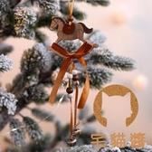 聖誕節掛飾卡通木馬聖誕樹吊飾節日布置裝飾用品【宅貓醬】