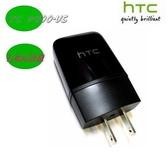 【保固一年】HTC TC P900 原廠旅充頭 交換式電源供應器