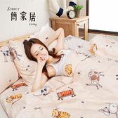 簡家居 親親小寶貝 床包 單人兩件組 精梳棉 台灣製