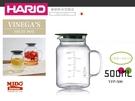 HARIO VFP-500 維納格水果醋壺/玻璃罐-500ml《Midohouse》