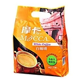 摩卡三合一白咖啡36G*15 超值二入組【愛買】
