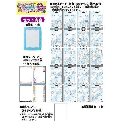 日本PINOCCHIO 神奇漫畫家 新夢幻時尚組 AG31497(新版)原廠公司貨