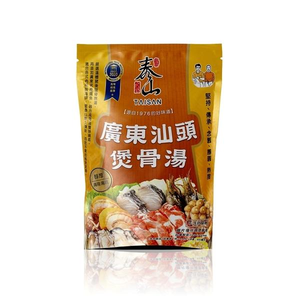泰山汕頭火鍋-秘方沙茶醬&扁魚大骨湯底超值組-(沙茶醬*3+大骨湯底*3)-電電購