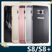 三星 Galaxy S8+ Plus 電鍍邊框+PC髮絲紋背板 金屬拉絲質感 卡扣二合一組合款 保護套 手機套 手機殼